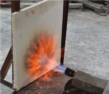 阻燃装饰板