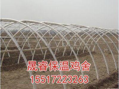 新型温室大棚骨架