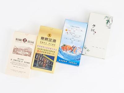 洪山广告纸巾知名品牌有哪些,黎世纸业,武汉广告纸巾哪家好
