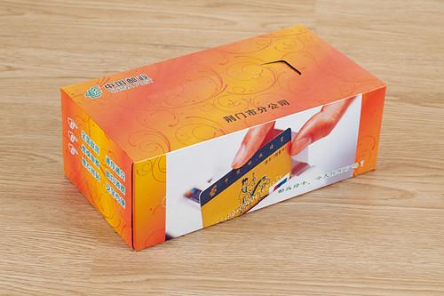 澳门广告盒抽纸