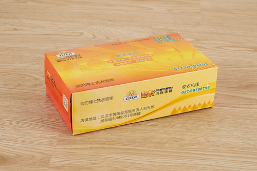 武汉广告抽纸盒