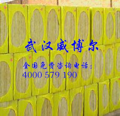 武汉网格布聚苯板施工完成有哪些要求 选择岩棉板要注意什么