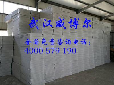武汉聚苯板