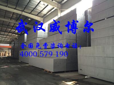 石墨太阳集团首页厂家