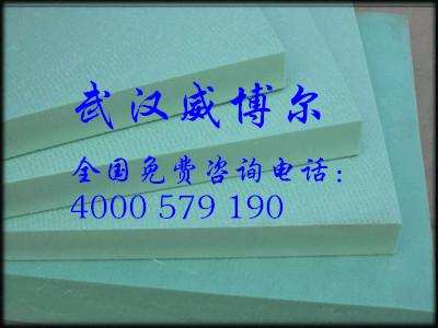 武汉XPS复合石膏保温板价格