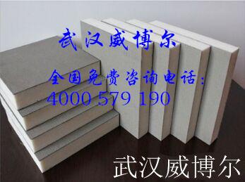 武汉EPS复合石膏保温板