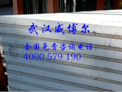 EPS复合石膏保温板厂家