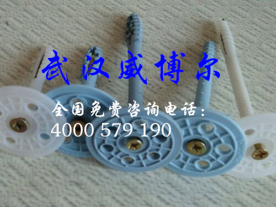 武汉保温钉生产厂家
