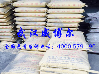 武汉抹面砂浆厂家