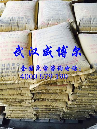武汉抹面砂浆厂