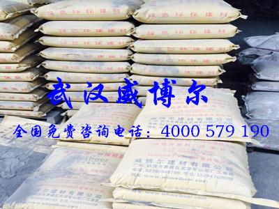 武汉瓷砖粘合剂价格