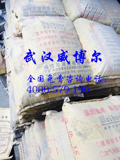 武汉保温胶粉厂