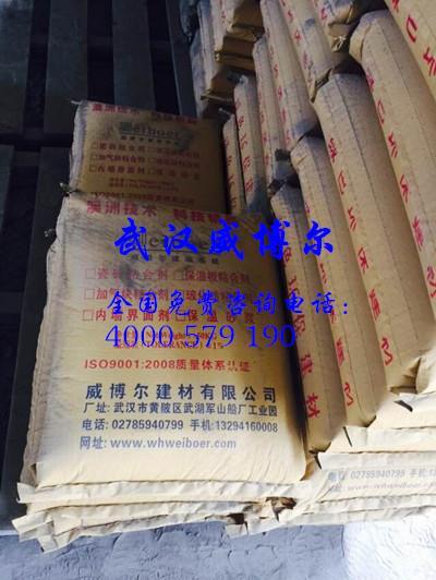 武汉抗裂砂浆批发