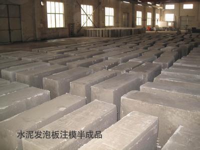 武汉水泥泡发板供应商