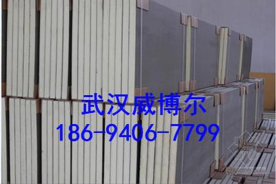 XPS复合石膏保温板