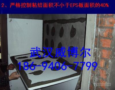 武汉瓷砖粘合剂