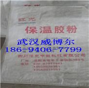 武汉保温胶粉