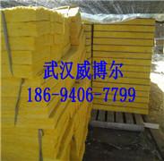 武汉岩棉保温板