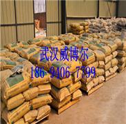 武汉瓷砖填缝剂