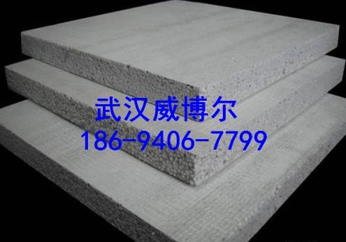 武汉xps纤维水泥复合板