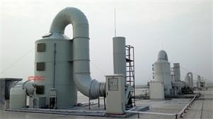 有机废气PP,PE洗涤塔