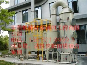 广东环保工程