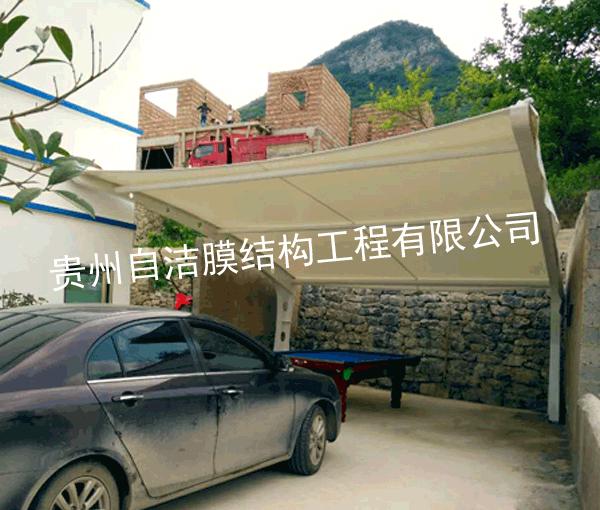 贵阳膜结构汽车棚
