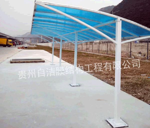 贵州膜结构自行车棚