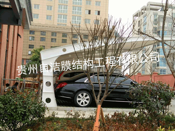 贵州停车棚