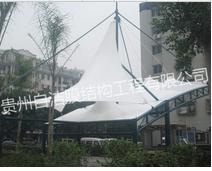 贵州钢膜结构