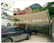贵州连廊顶棚膜结构