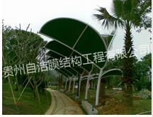 贵州膜结构遮阳棚