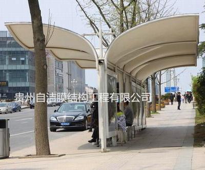 公交汽车站膜结构