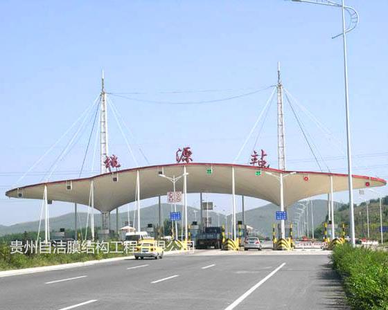 高速公路收费站膜结构