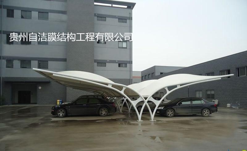贵阳膜结构车棚