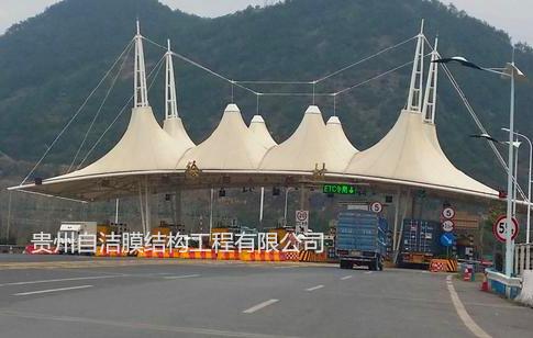 高速路收费站膜结构设计