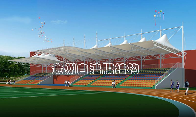 贵州膜结构体育馆厂家