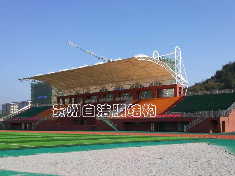 贵州体育馆看台厂家