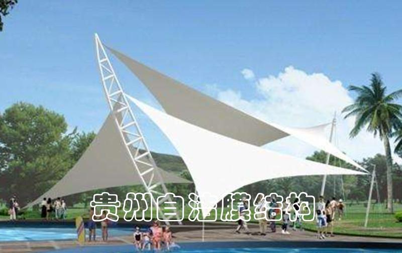 贵州泳池遮阳棚膜结构