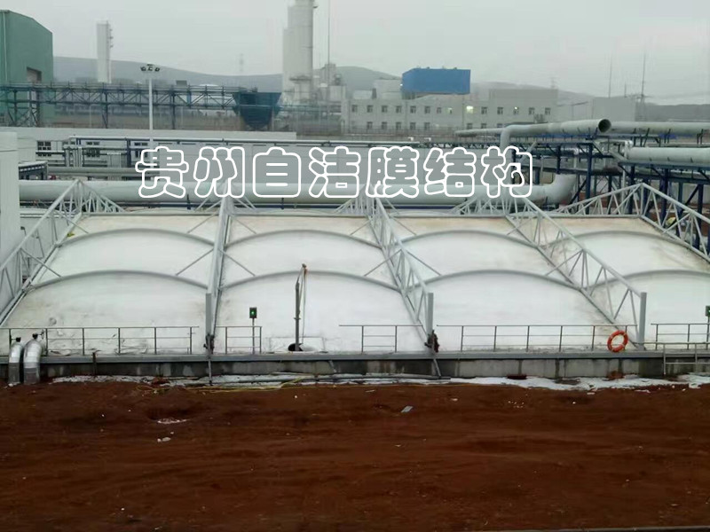 贵州污水池膜加盖厂家