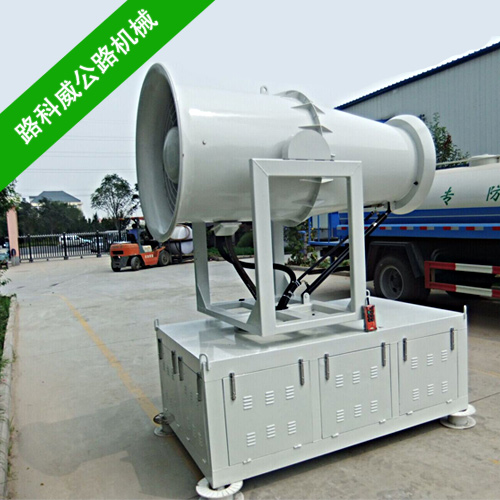 风送式喷雾机  LKW80