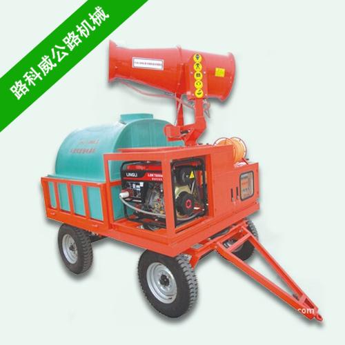 拖车风送式喷雾机