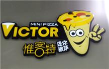 【组图】潍坊led发光字受欢迎的几大原因 潍坊led发光字在广告招牌上的作用