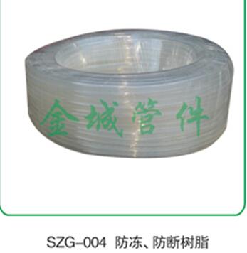 防断树脂管