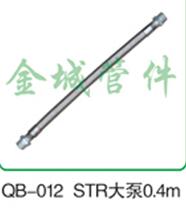 STR大泵0.4m