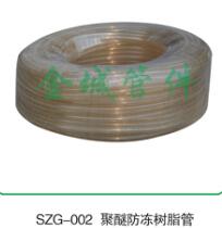 聚醚防冻树脂管