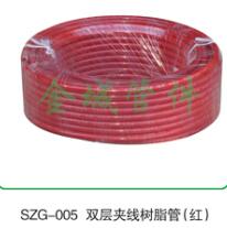 双层夹线树脂管