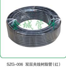 夹线双层树脂管
