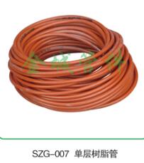 单层树脂管