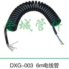 6m电线管
